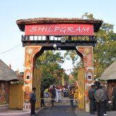 Main-gate-Shilpgram-300x170