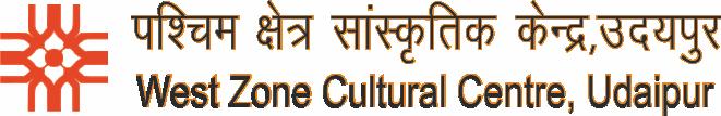 पश्चिम क्षेत्र सांस्कृतिक केंद्र