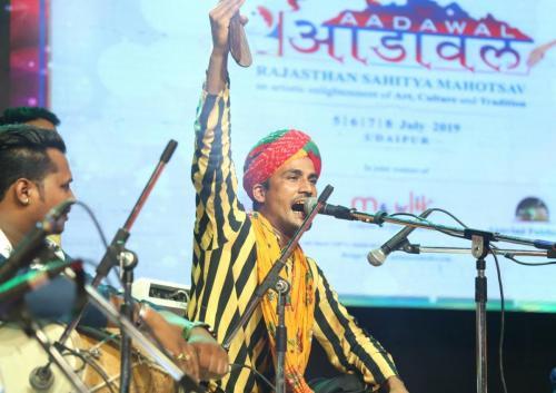 Rajasthan Sahitya Mahotsav Aadawal -2