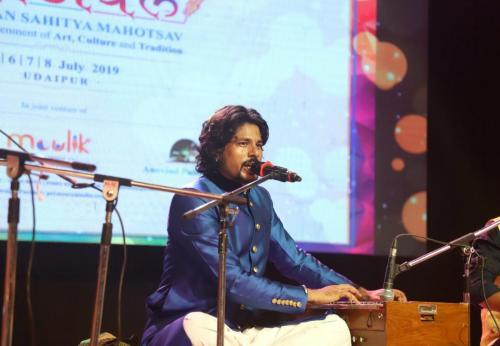 Rajasthan Sahitya Mahotsav Aadawal -6