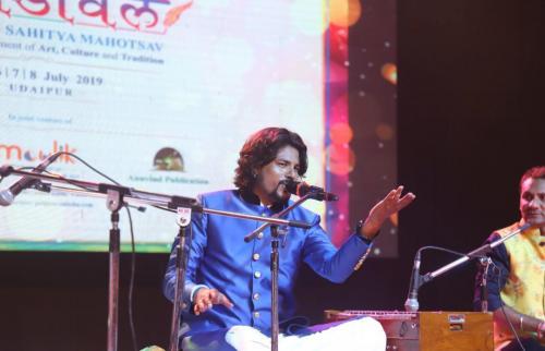 Rajasthan Sahitya Mahotsav Aadawal -7