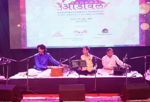 Rajasthan Sahitya Mahotsav Aadawal -8