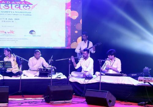 Rajasthan Sahitya Mahotsav Aadawal -9